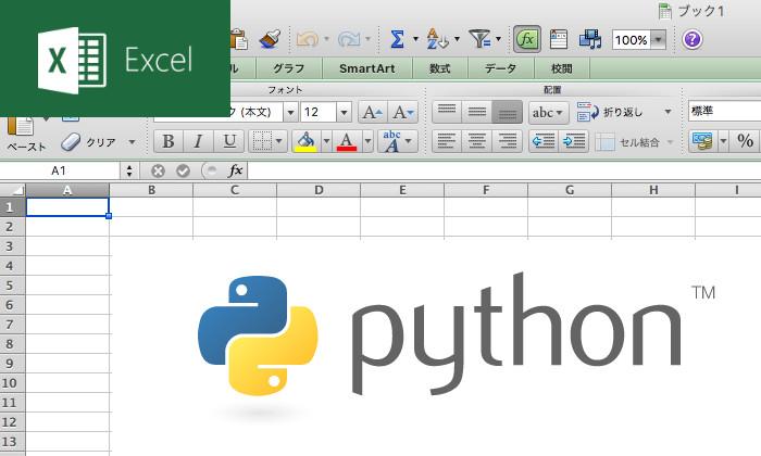 Python,Excel